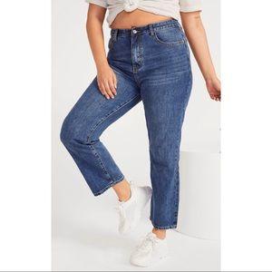 Nasty Gal High waist straight jeans size 16 nwt